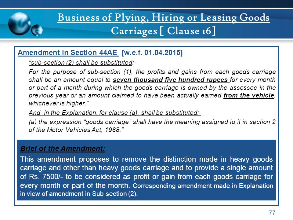 Business of Plying, Hiring or Leasing Goods Carriages [ Clause 16]